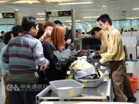 穿著也會影響機場安檢速度  專家:不宜穿這5類衣物