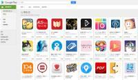 Google Play五周年 推台湾制造专区