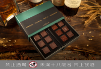 法式威士忌夹心巧克力 引领威士忌品味新风潮