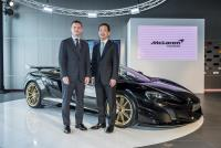 McLaren Kaohsiung展示中心开幕   MSO HS现身