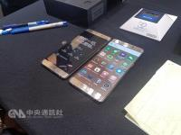 Note 7整新机  台湾三星:不在台重卖