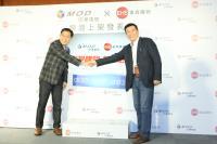 中華電信MOD與東森共推影視購物