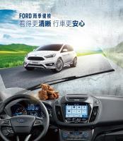 Ford免費雨季健檢活動開跑