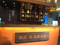 開喜推快閃體驗店 新品烏龍綠茶同步上市