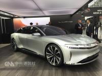 Lucid電動車 預計2019量產上市