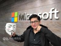 企業防駭 微軟亞洲網路安全長教你