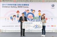 BMW兒童交通安全體驗營盛大邁入10週年