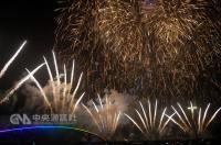 澎湖國際海上花火節  4/20璀璨開幕