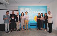 「讓世界旅人看見台灣的100種方法」募集活動起跑!