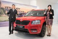 Škoda  Yeti 特仕版 88.8萬元起  限量上市