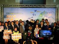 2017旅遊生態年 在地大使開放報名