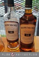 Beam Suntory 推Bowmore 單一麥芽威士忌
