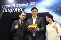 Tutor VR 開啟語言新體驗 學英語彷彿置身3D電影