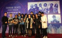 台灣3樂團赴2017坎城唱片展表演