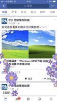 迎母親節 臉書新增紫色花朵符號