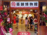 日藥本舖進駐傳藝中心 復刻日治藥妝文化