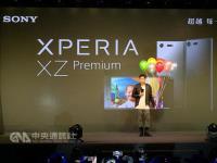 周杰倫代言 Sony新機19日預購