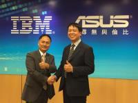華碩IBM聯手  照護機器人第4季亮相