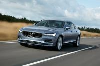 Volvo S90 诠释瑞典国宝