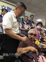 高齡友善門診 80歲以上優先看診