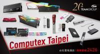 十銓科技Computex 2017 強勢展現20周年全方位堅強實力