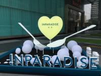INPARADISE饗饗 6/20開幕 即日起開放訂位