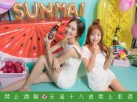 SUNMAI推夏日限定 「紅衣小女孩」啤酒