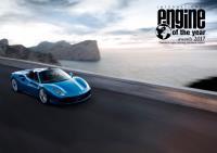 2017 年度國際引擎大獎出爐!