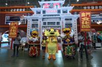 海峽兩岸文博會 聚焦臺灣文化企業