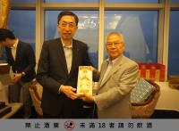 月桂冠來台歡慶380周年  限量紀念酒登台