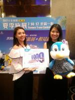 台北國際夏季旅展 郵輪專區帶您豪華漫遊