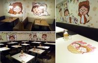 櫻桃小丸子餐廳 喵星人主題