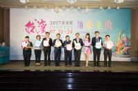 2017台灣美食展「繽紛食代」 7/21即將登場