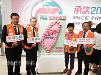 世界肝炎日調查 3成民眾不知肝炎致癌
