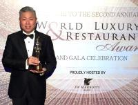 「阿基師觀海茶樓」獲選世界奢華餐廳獎 台灣唯一