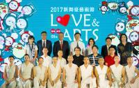2017新舞臺藝術節,中信號召「夢想家大使」為孩子們圓夢