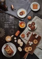 LALOS Bakery 「月好‧悅心」秋節禮盒開始預購
