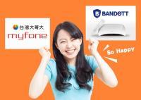 鴻海富連網攜手台哥大 推4K電視盒