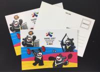 邀全民為選手加油 世大運明信片免費送