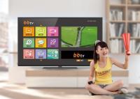 中嘉bbTV    用熱情與國人一起迎接世大運