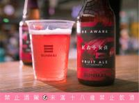 SUNMAI精釀啤酒「紅衣小女孩」新裝限量上市