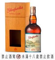 格蘭花格Glenfarclas限量威士忌台灣免稅商店同步上市