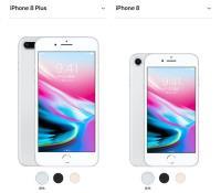 iPhone 8官網預購 金色Plus要等3週