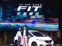 2018 All New FIT 全新登场