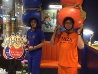 1828王老吉涼水鋪  全球一號店台北開幕