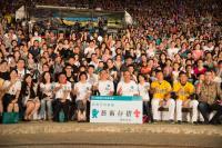 新舞台艺术节 万人同在「艺」起 梦想点亮全台湾