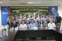 仰德集團贊助台北市立大學棒球隊  盼重返榮光