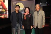 釋放的記憶「2017臺灣國際人權影展」巡迴開跑