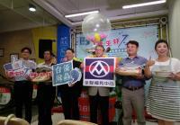以行動支持台灣養殖漁業 全聯大推養生好石節
