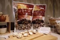 韓國香菇來台 台北京站免費試吃